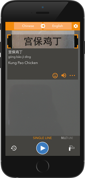 Chinese, Japanese & Korean Translator by Waygo
