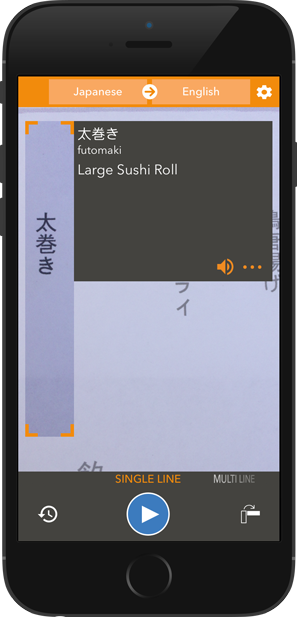 Chinese, Japanese & Korean Translator by Waygo